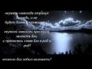 Слово Божье - Псалом 76_Боже! свят путь Твой