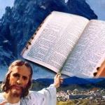 Заявления о Божественном авторстве
