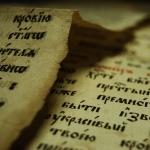 Жизнь Библии