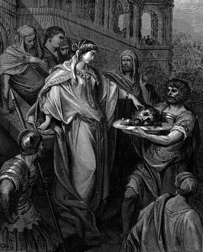 """""""Иродиаде приносят голову Иоанна Крестителя"""", Доре"""