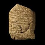 Вавилонская летопись