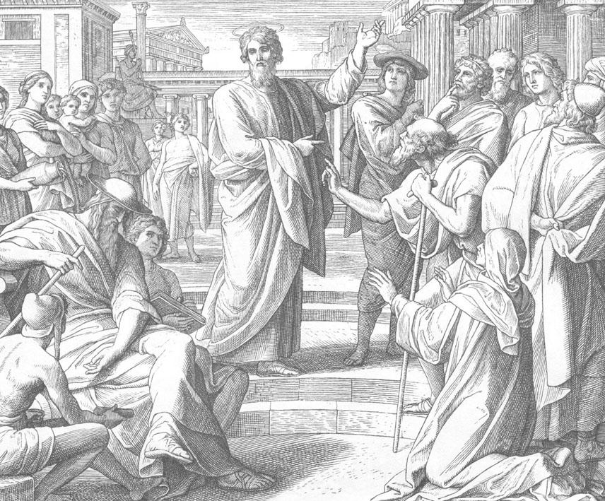 """Проповедь Павла в Афинах"", Шнор"