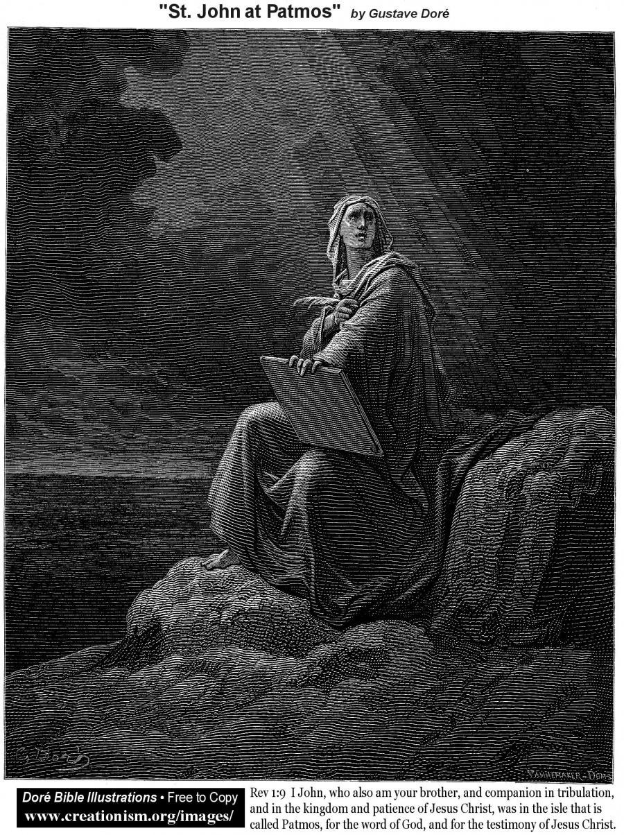 """""""Апостол Иоанн на острове Патмос"""", Доре"""