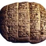 Сарсехим, начальник евнухов Навуходоносора