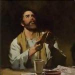 Матфей или Левий?