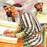 Авторы Библии и хронология
