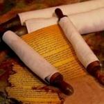 Утешение Св.Писанием